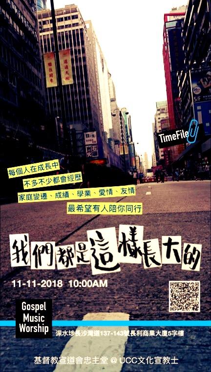 Photo 12-10-2018, 3 59 51 PM